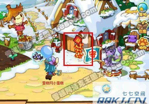 洛克王国汉堡娃娃宠物蛋 龙儿公主套装 糖葫芦树 灯笼树 烟花树 五彩小窝 鼓上蚤在哪里 怎么得